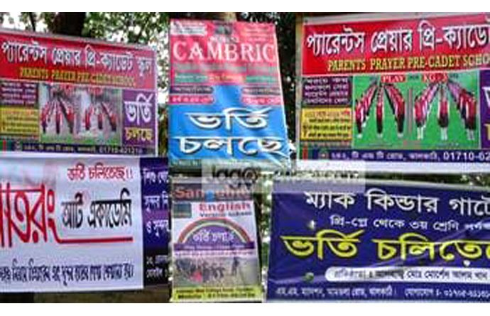 bangla news tv-bangla news today